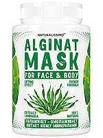 Альгинатная маска Усиленный лифтинг-эффект и регенерация, с ламинарией, 200 г