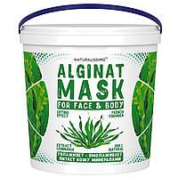 Альгинатная маска Усиленный лифтинг-эффект и регенерация, с ламинарией, 1000 г