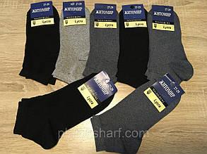 Бавовняні шкарпетки для чоловіків Спорт для Тренувань «Стрейч», фото 1