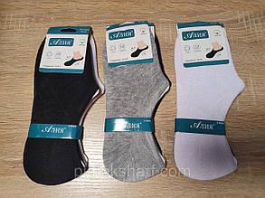 Бавовняні шкарпетки для чоловіків Сліди, фото 1