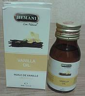100% Натуральное масло ванили Hemani 30 мл