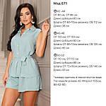 Жіночий костюм, американський креп - жатка, р-р 42-44; 46-48; 50-52 (бірюзовий), фото 2