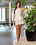 Жіночий костюм, американський креп - жатка, р-р 42-44; 46-48; 50-52 (білий), фото 3