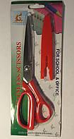 Ножницы канцелярские с красными ручками