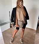 Женский костюм, кулир, р-р универсальный 42-46; 48-52 (чёрный+беж), фото 2