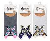 Набор 3 шт. Носки женские укороченные 3D Bross бабочка, фото 5