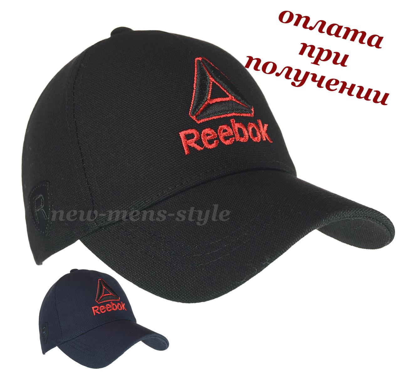 Чоловіча фірмова молодіжна модна стильна спортивна кепка бейсболка блайзер Reebok UFC CrossFit (2)