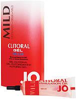 Гель для стимуляции клитора (среднего действия) JO CLITORAL STIMULATION GEL MILD, 10 мл.