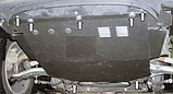 Защита картера двигателя и кпп Citroen Xsara Picasso  1999-, фото 5