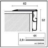 Накладной алюминиевый профиль 126/L/F для защиты ступеней с LED подсветкой 52х62х2700 мм., фото 8