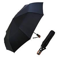 Зонт мужской складной автомат 9 спиц антиветер прочный купол 100 см качественный Черный Lantana 2014