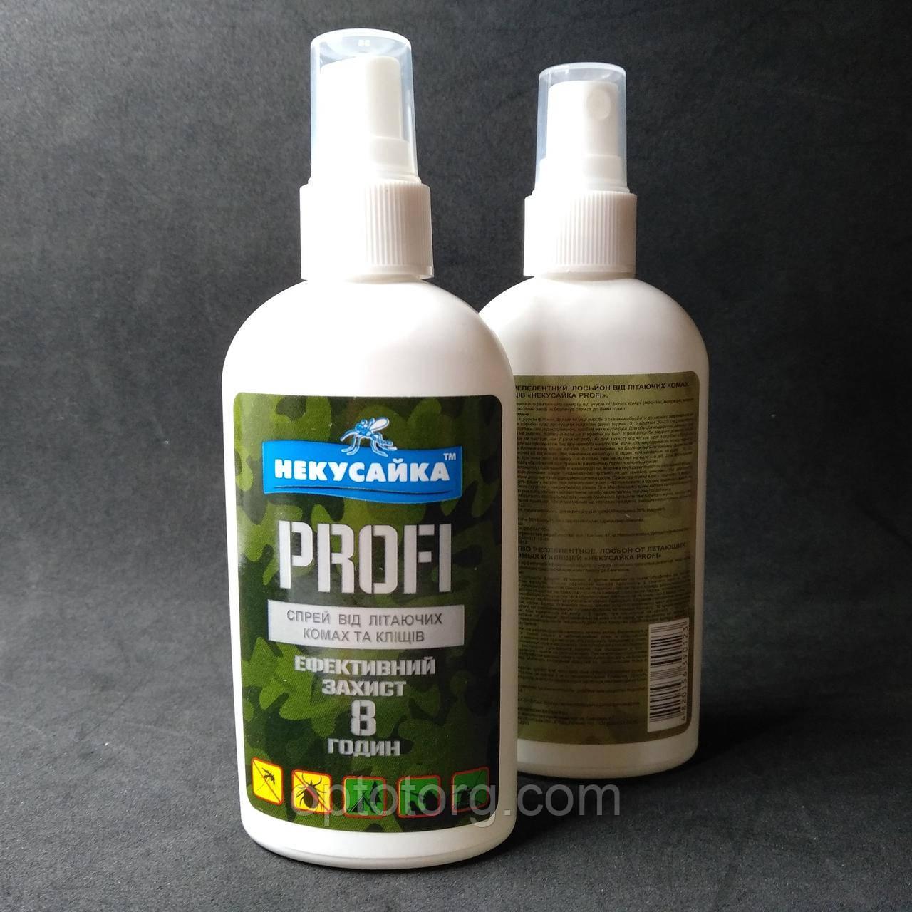 Некусайка спрей  Профи от комаров и клещей  8 часов 100 мл