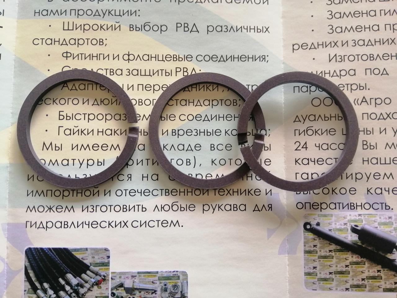 Кільце тефлонове АКПП разрезное ( 34mm x 40.8 mm x 2.6 mm)