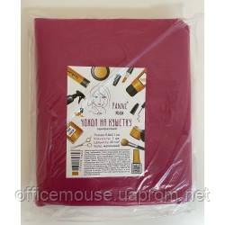 Чехол для кушетки из спанбонда,0.8х2.1м 80г-м2,кольори малиновий,рожевий,чорний,фіолетовий