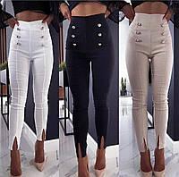 Жіночі стильні штани з розрізами