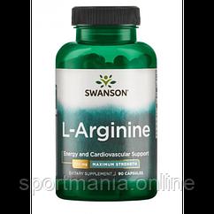 L-Arginine Maximum Strenght 850mg - 90caps