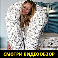 Подушка для беременных, подушка обнимашка, U-образная 160 см, подушки для беременных