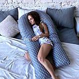 Подушки для беременных и кормления ребенка, Подушка для беременных, U-образная 160 см, фото 4