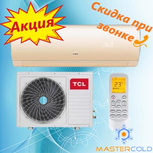 Кондиционер TCL TAC-09CHSA/F6 WI-FI Ready настенный инверторный