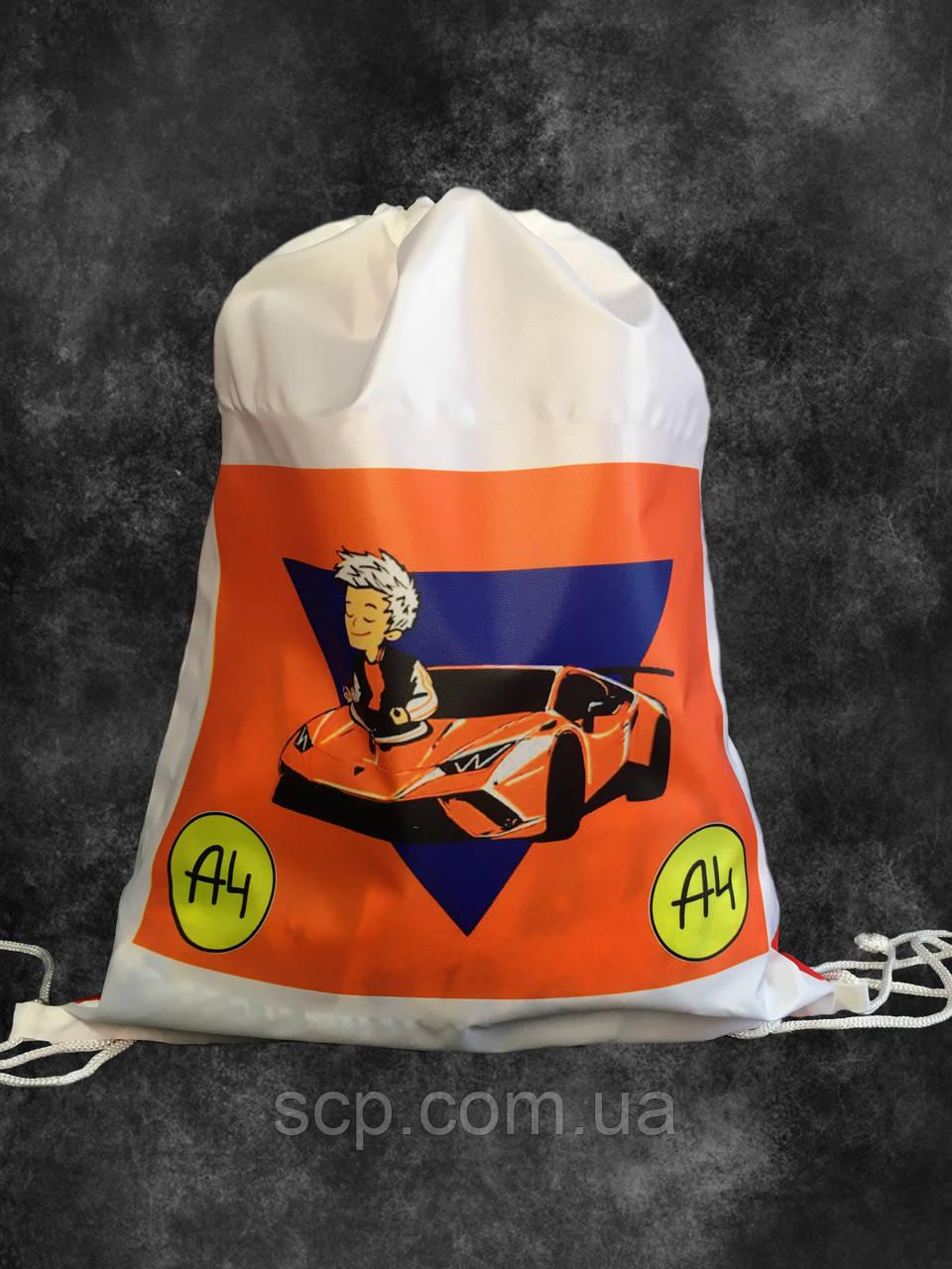 Мешок-рюкзак Влад А4