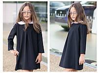 Стильное школьное платье для девочки с белым воротником черный
