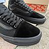 Vans Old Skool black кеды низкие мужские полностью черные ванс вэнс летние кеды  не оригинал  деми демисезон, фото 5
