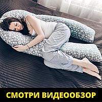 Подушки для сна беременных, Подушки для кормления, U-образная 170 см, Подушка-обнимашка