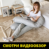 Подушки для беременных и детей, Подушки для кормления, U-образная 150 см, Подушка-обнимашка