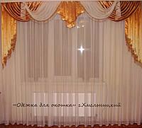 Ламбрикен коричневый  Атлас Классика 3м с Бахрамой