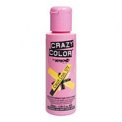 Osmo Crazy Color. Пігмент прямої дії. Фарба для волосся, 100 мл. Холодний ліловий 75