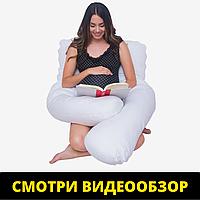 Подушка для беременной и кормления, U-образная 160 см, Подушки для беременных и детей, Подушки для кормления