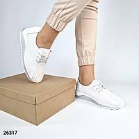 Кроссовки белые стильные со сквозной перфорацией, лёгкие модные, натуральная кожа