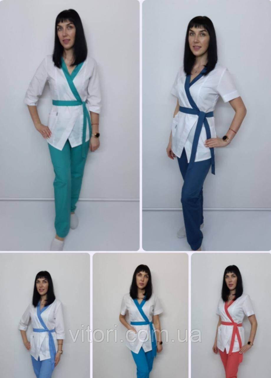 Женский медицинский костюм Бэль хлопок короткий рукав 46 размер