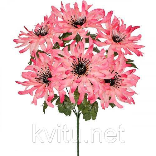 Штучні квіти букет хризантем, 50см
