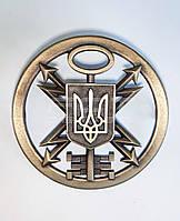 Кокарда, Беретный знак Спецзв'язку латунна