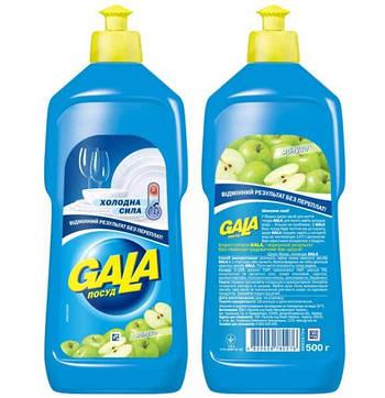 GALA для мытья посуды 500 мл Яблоко