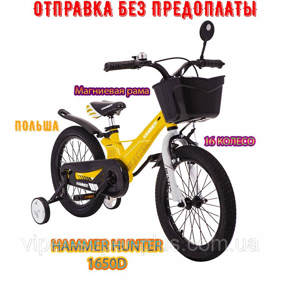 ✅Велосипед 1650D-HAMMER HUNTER Желтый. Магниевая рама (Magnesium)