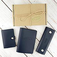 Чоловічий подарунковий набір Handycover №49 синій (обкладинка на паспорт, права і ключниця), фото 1