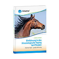 "Книга ""Introduction to the Equine kinesiology taping method"" на английском языке"