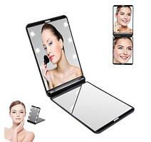 Косметическое зеркало карманное дорожное складное с 8 led подсветкой мини зеркальце книжка make ap mirror