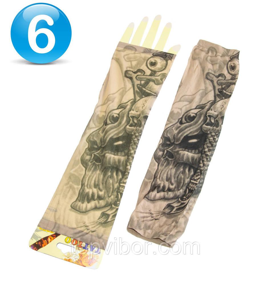Еластичний тату нарукавник Череп з очима №6 34х9 см, нарукавники з татуюваннями