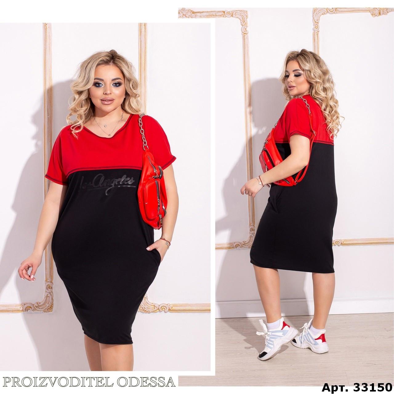 Стильное женское платье в спортивном стиле длинной за колени турецкая 2х нить размер 50-52,54-56,58-60