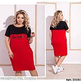 Стильное женское платье в спортивном стиле длинной за колени турецкая 2х нить размер 50-52,54-56,58-60, фото 4