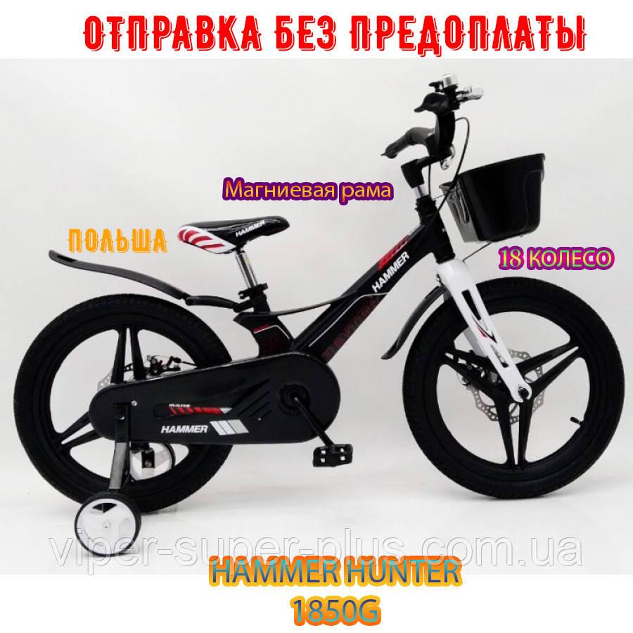 ✅Велосипед 1850G-HAMMER HUNTER Black (черный) Магниевая рама и диски (Magnesium)