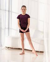 Одяг домашня дитяча.