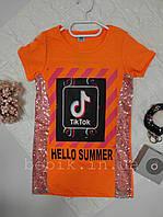 Оранжевая длинная футболка для девочки с паетками Тik Tok рост 140-170