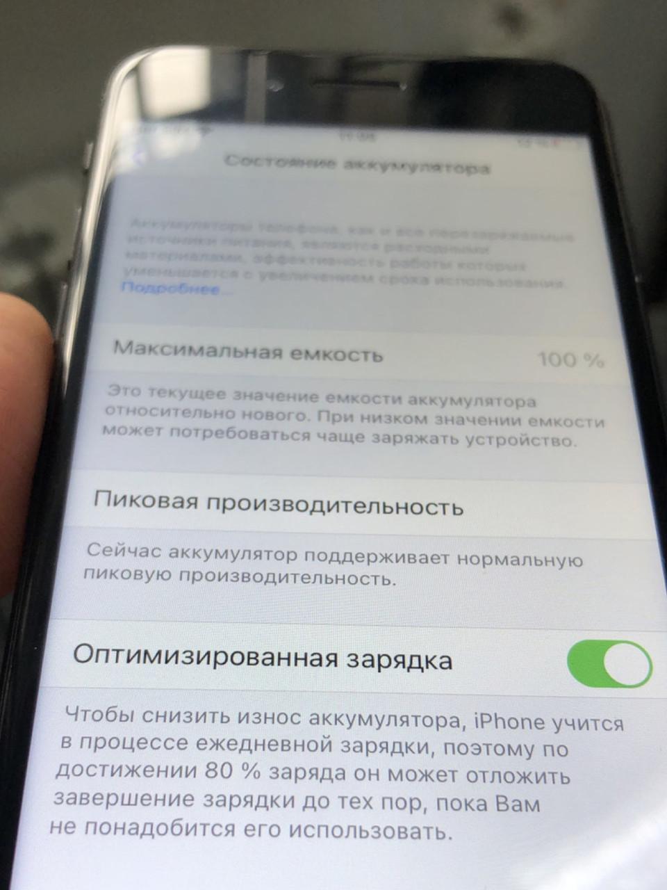 IPhone 7 на 32G r-sim black