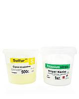 Калієва селітра 1 кг + Сірка 500г