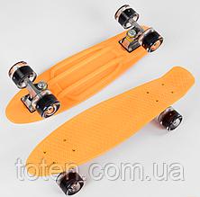 Скейт Пенни борд 2325  Best Board, СВЕТ, доска=55см, колёса PU d=6 см