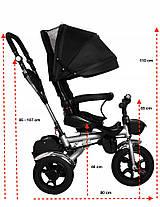 Детский трехколесный  велосипед KIDS ZONE, фото 2